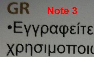 Galaxy Note 3 close up.jpg