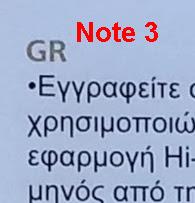 Samsung Galaxy Note 3 (Camera Zoom FX) ca 26 cm avstånd med stöd. 12,8 mp.jpg