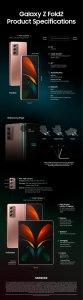 Samsung-Galaxy-Z-Fold-2-infographic-scaled.jpg